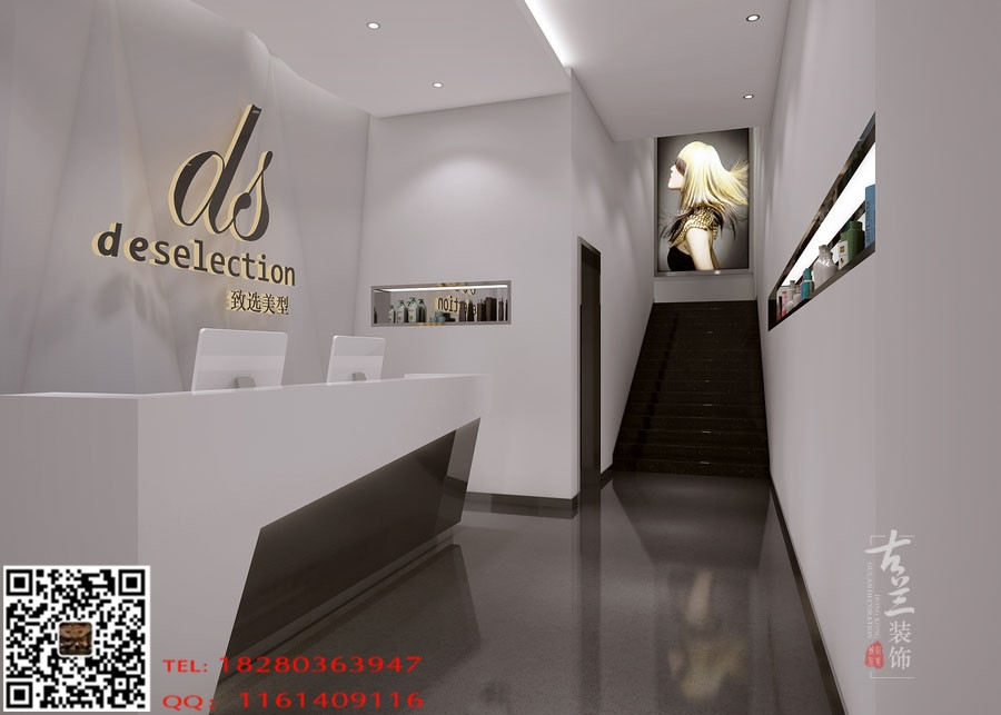 古兰原创-成都金沙区致选美型理发店-成都专业美容美发店装修设计