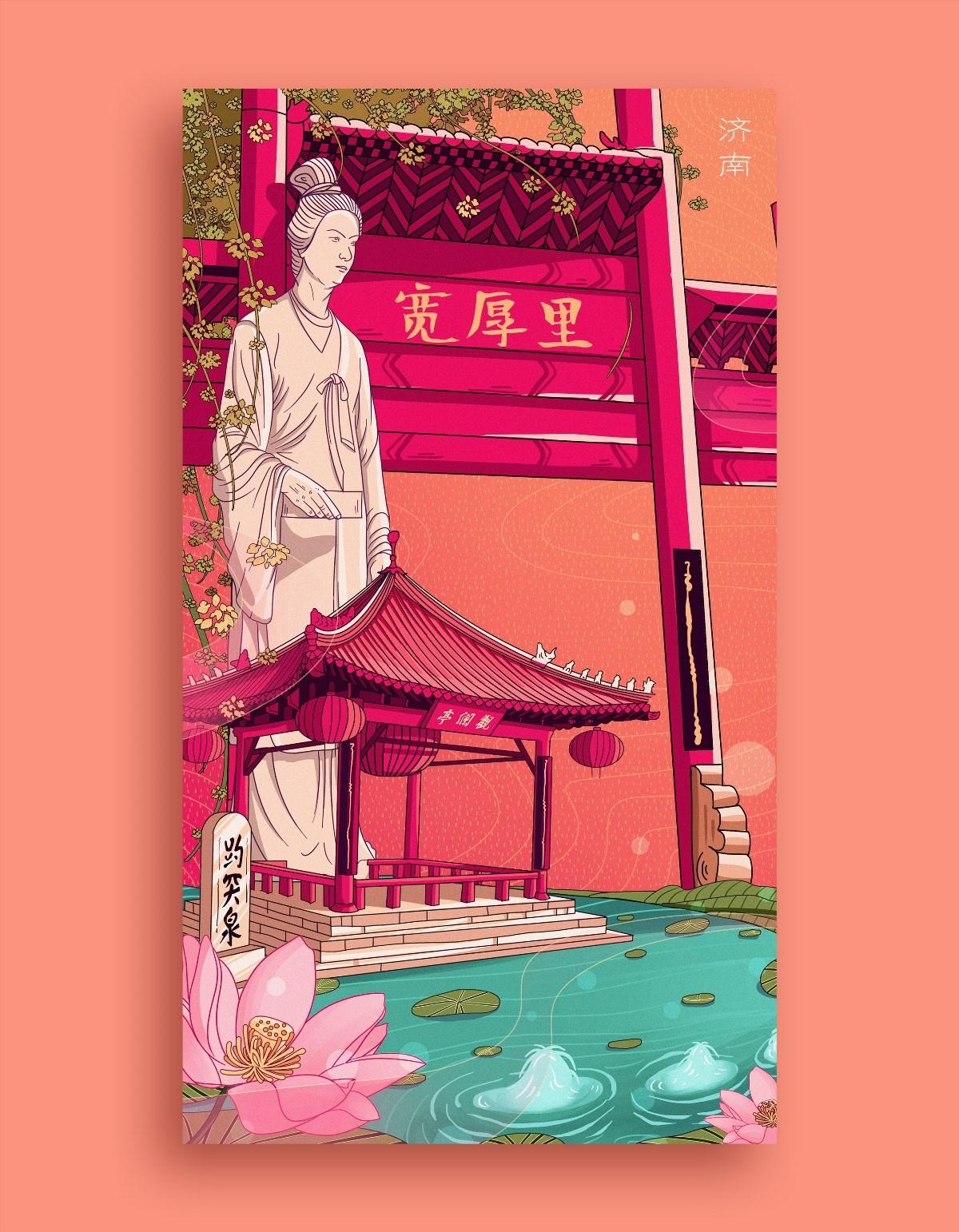 华夏血脉---济南---插画002