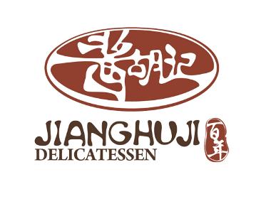 郑州餐饮小吃品牌形象设计——酱胡记