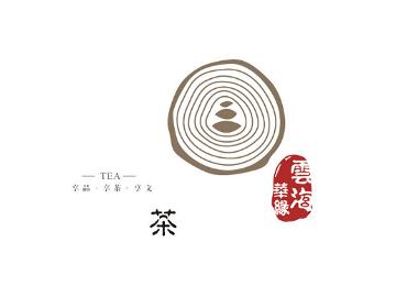 西安标志设计-茶行标志