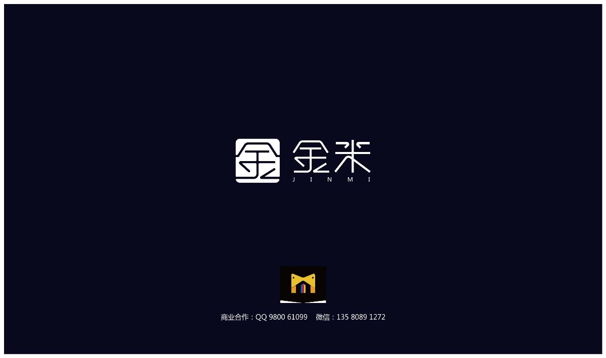 字体-标志设计-第三季