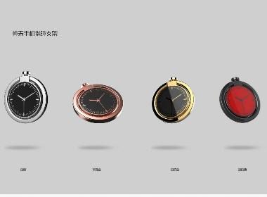 钟表怀表手机指环支架