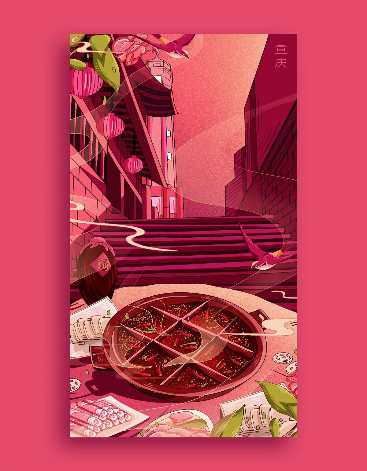 华夏血脉---重庆---插画007