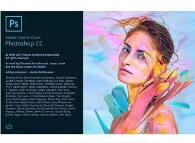 Adobe cc2018 全套软件+ 一键破解