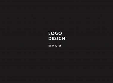 标志设计-近期整理