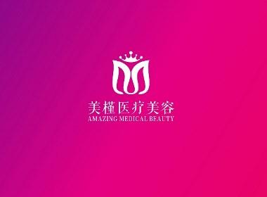 《美槿医疗美容》logo设计