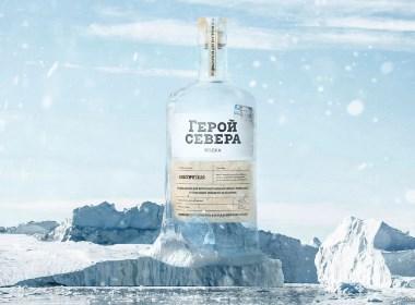 俄罗斯Polarnik伏特加酒包装设计 | 摩尼视觉