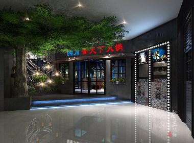 成都大悦城香天下变形金刚主题火锅店装修设计,古兰装饰