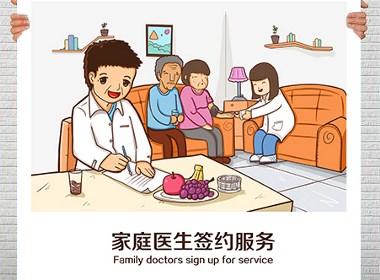 """""""健康湖北""""系列宣传设计漫画获奖 作品"""