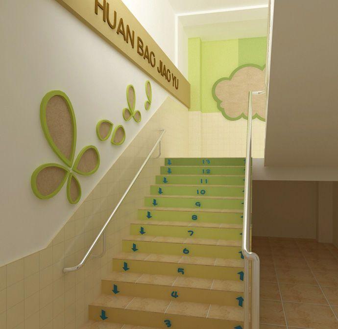 金贝幼儿园|陇南幼儿园设计公司|陇南幼儿园装修设计公司