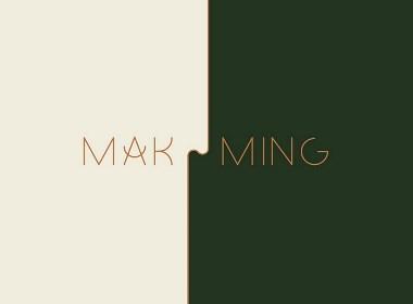 Mak N Ming餐厅品牌视觉设计