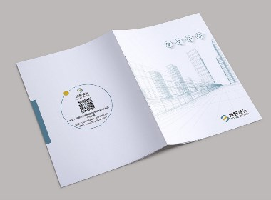 咸阳博野装饰设计公司画册