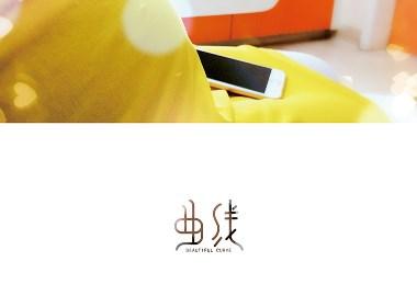 小飞设计:字体日记三篇(太原餐饮品牌设计)