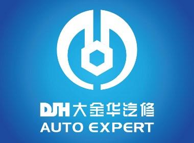 汽修厂logo图片素材