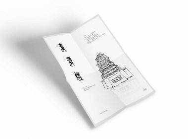 """咸阳""""清渭楼""""插画海报"""