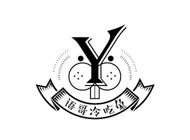 冷吃兔logo