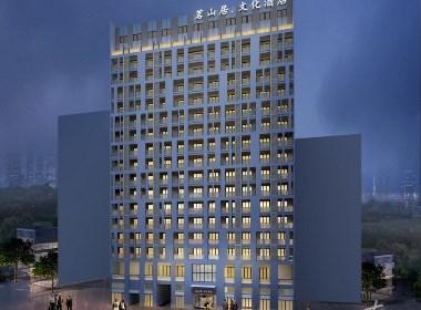 成都主题酒店设计,成都主题酒店装修《茗山居主题酒店》