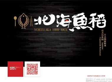 知行天下出品:北海鱼稻 好吃的鱼米饭