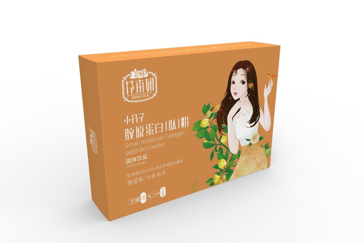 胶原蛋白粉 胶原蛋白粉包装 保健品  膳食营养