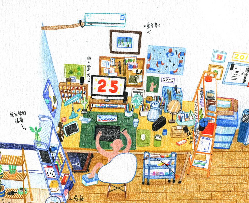 房间自画像插画欣赏