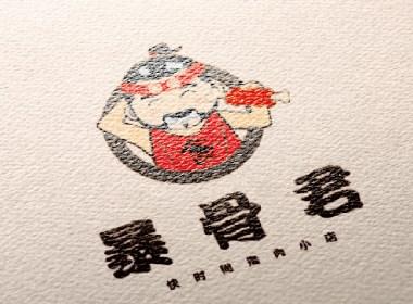 暴骨君餐饮logo