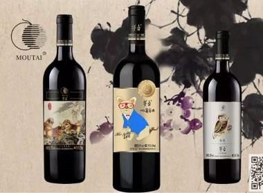 茅台葡萄酒包装设计酒标设计