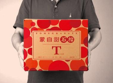 蒙自石榴17度甜-产品包装设计