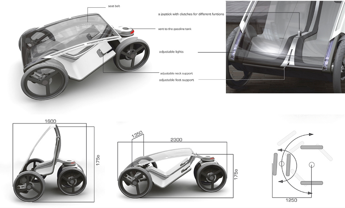 城市轻型概念电动车