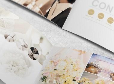 【新生代品牌创意设计】美尔婚礼宣传册设计