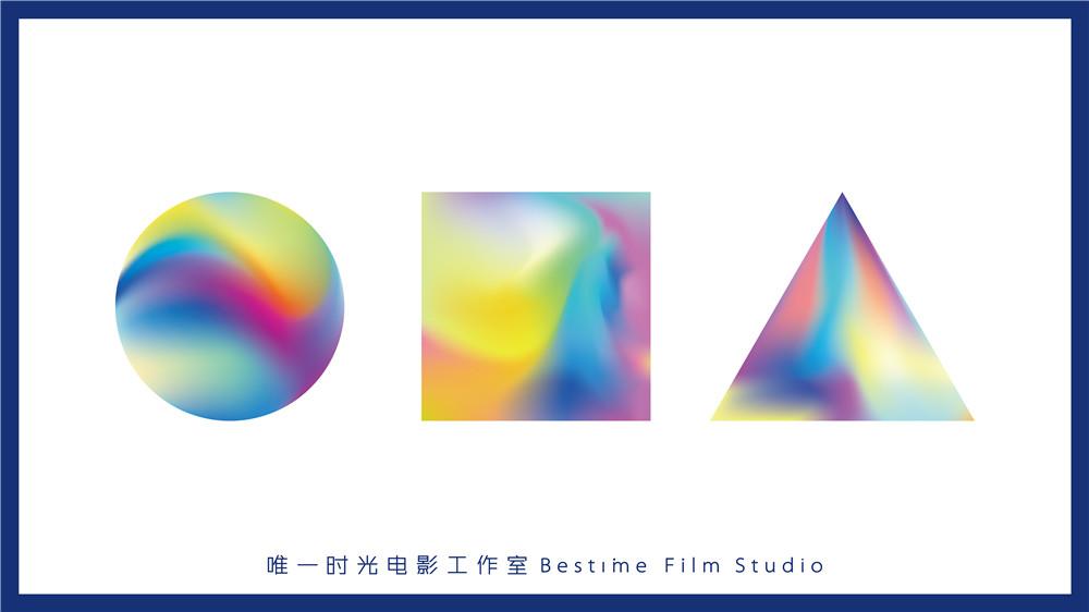 唯一时光电影工作室品牌形象设计