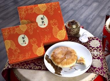 百年品牌台北犂记产品包装设计 【酥心伴月系列】 | 摩尼视觉原创作品