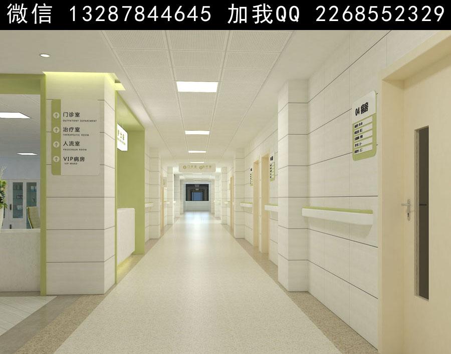 案例保健院设计妇幼效果图国内专业的南京vi设计图片