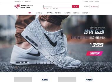 2017电商网页原创集