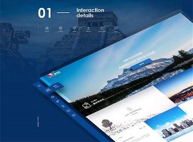 DTA 网站设计