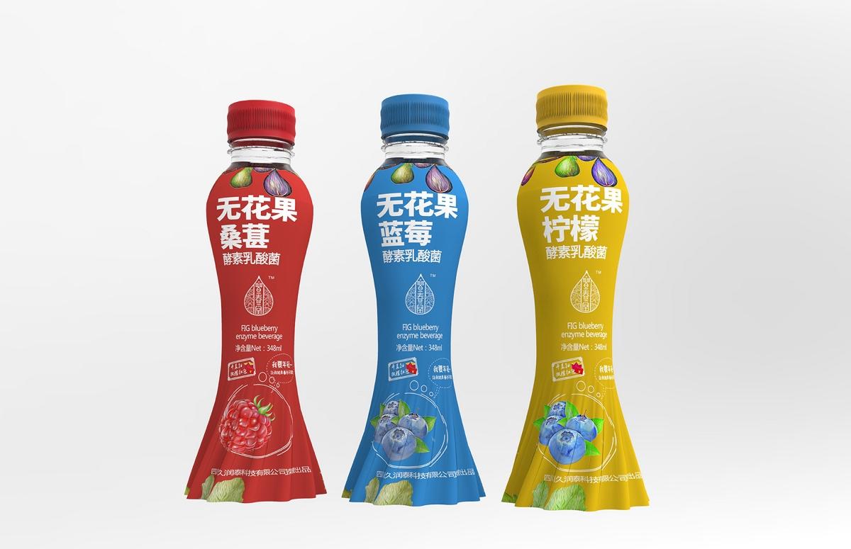 无花果酵素饮料包装设计 酵素饮料 饮品包装 酒水包装 保健品
