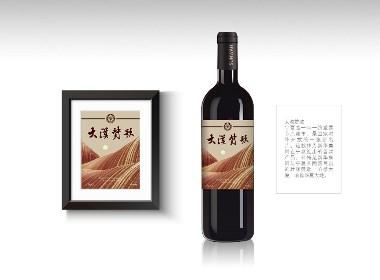 宁夏红酒包装设计