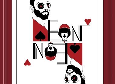 For Leon
