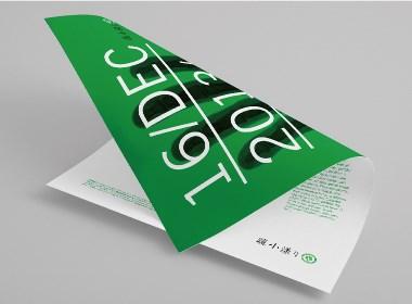餐饮品牌logo -蔬小漾
