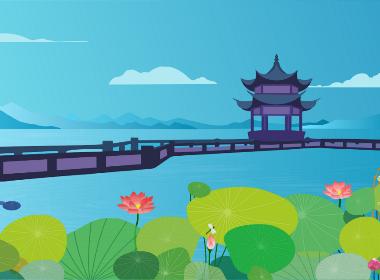 插画 杭州西湖