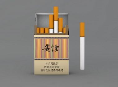 高档香烟包装设计