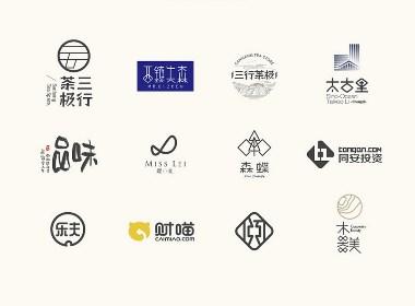 结绳集/LOGO&字体设计