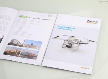 主振品牌为深圳创动科技完成无人机品牌形象画册设计