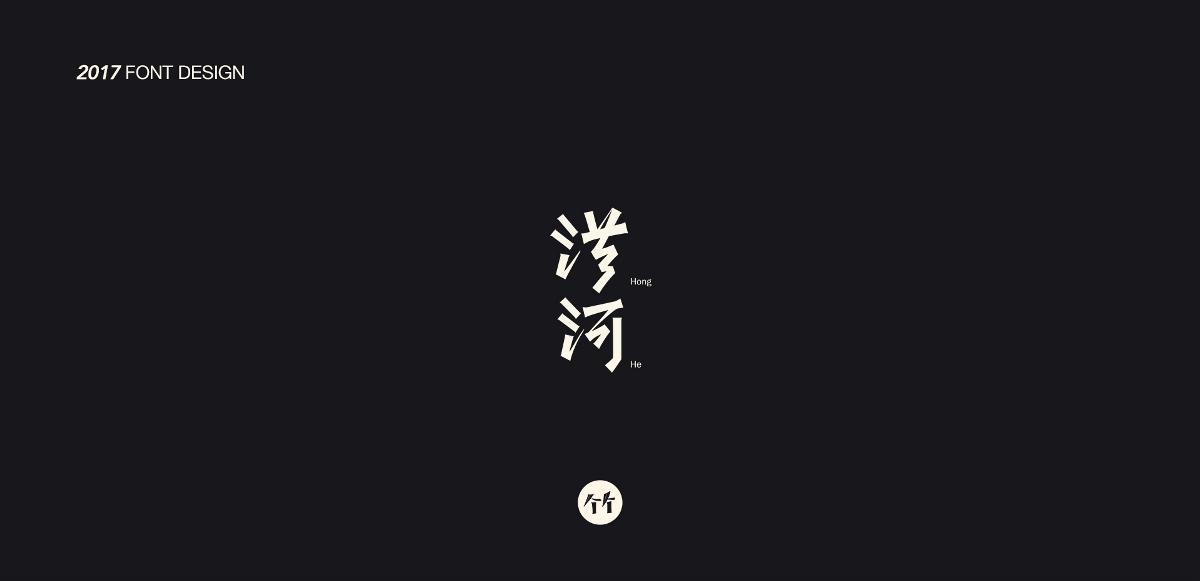 结绳集/字叁伍