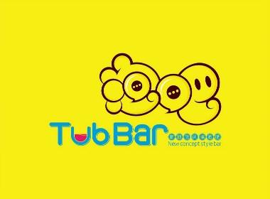 新概念酒吧字体设计及其门头设计