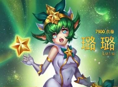 云艺帆游戏原画讲师-胡椒作品 学习群:460206781