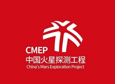 中国火星探测工程投稿标志设计