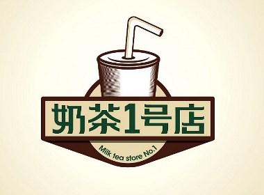 奶茶店标志设计及其整体形象设计