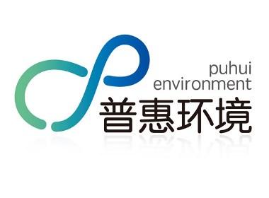 普恵环境logo设计