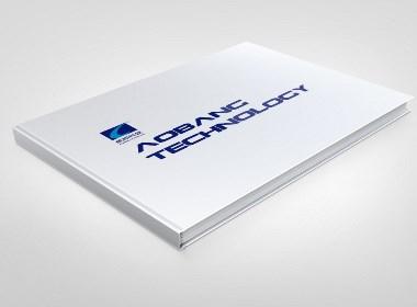 奥邦科技有任公司画册