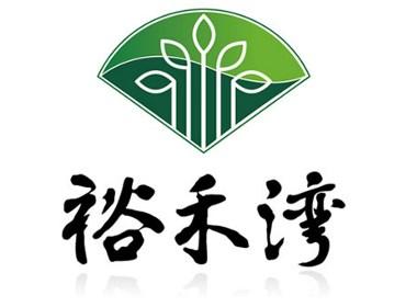 裕禾湾logo设计